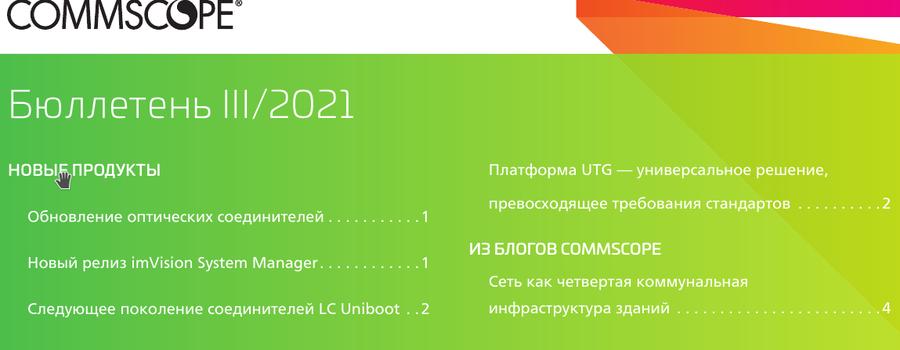 Screenshot_20211007_223505.png